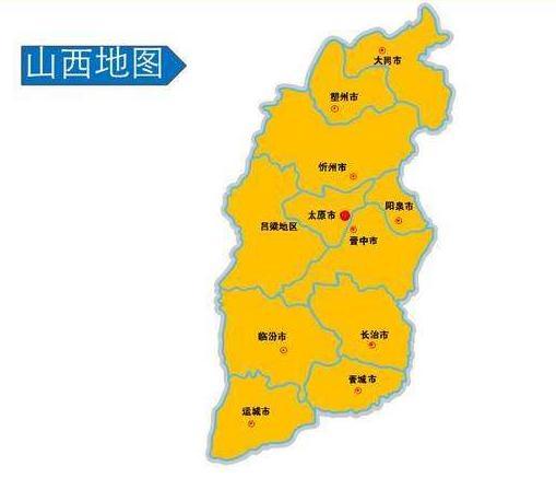山西省一个县,人口仅16万,名字源自于《左传》!