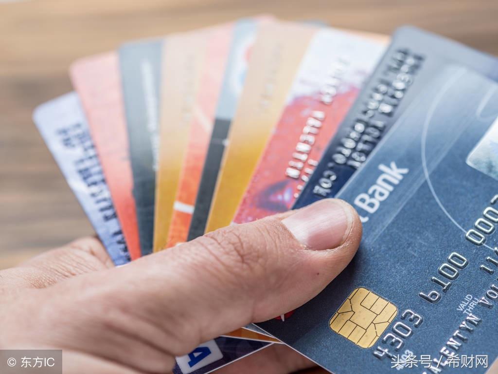 「信用卡」信用卡怎么用比较好?用卡注意这几点!