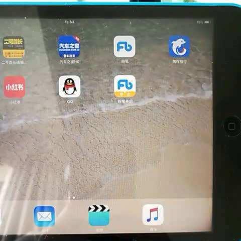 ipad屏幕不受控制乱跳(ipad屏幕好像有人乱点)