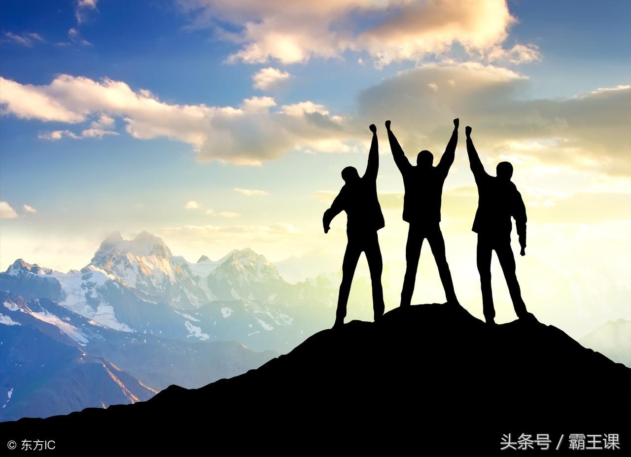 擁有這4種性格的人,往往更容易得到貴人相助,難怪混的那麼好!