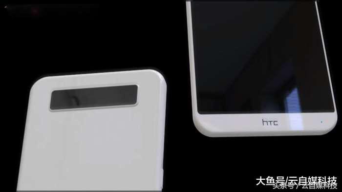 HTC新手机强悍袭来,骁龙636 双闪灯双摄像头 曾世界第一,HTC也玩传奇
