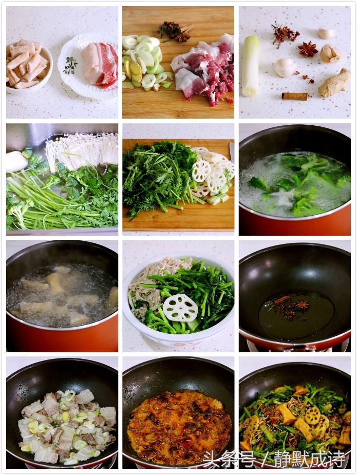 这5道川菜,吃着超过瘾,自己做也不难,详尽做法快收藏 川菜菜谱 第6张