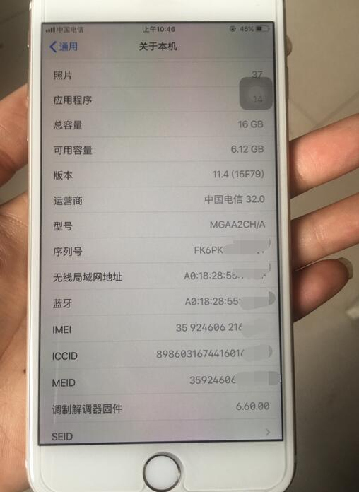 将就!900元的iPhone 6 Plus现如今只有当当网备用机?