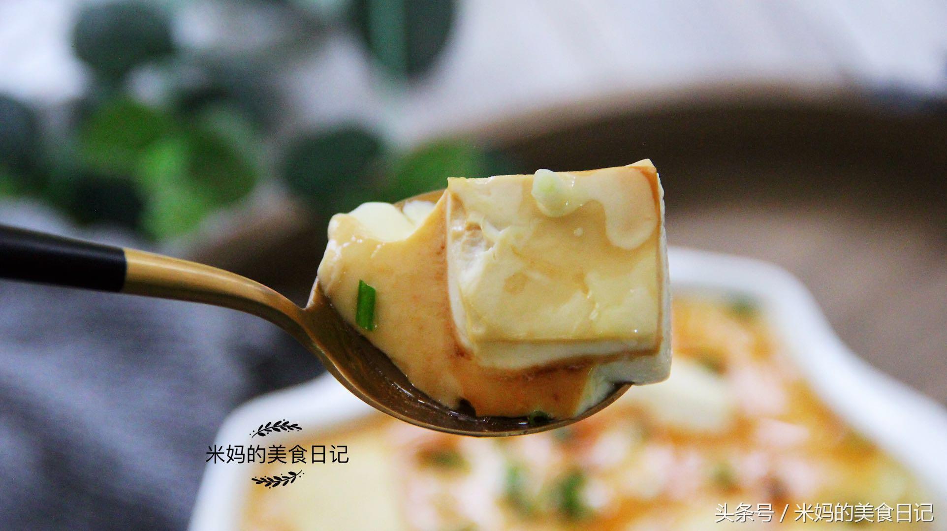 豆腐鸡蛋羹做法步骤图 这个菜再便宜也要经常做给孩子吃营养美
