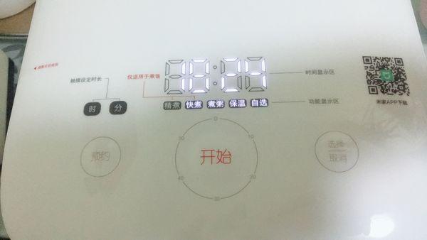 颜值控的人都会用,小米手机IH电饭锅应用初尝