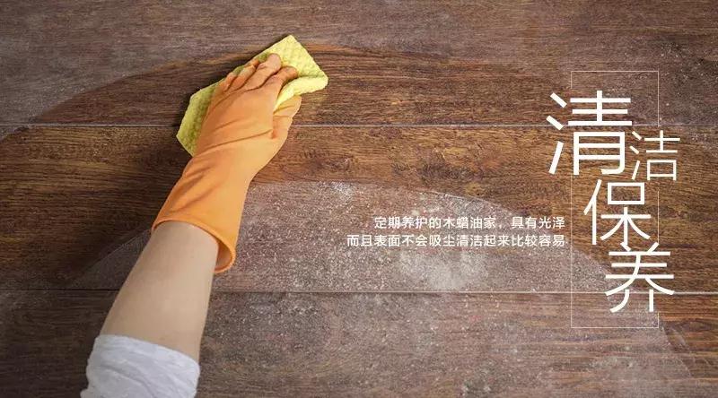 木蜡油家具如何保养?木蜡油家具可以修复和翻新吗?