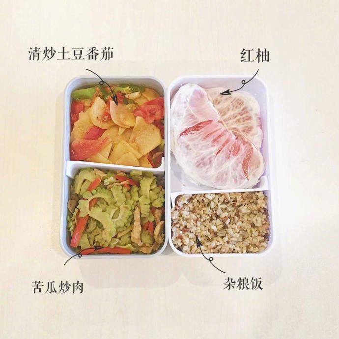 一周减脂餐食谱,每天不重样,一个月可以瘦10斤 减肥菜谱 第8张