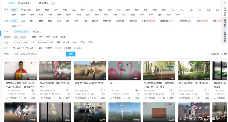 3大自媒体视频素材下载网站,再也不用网上辛苦寻找了,值得收藏