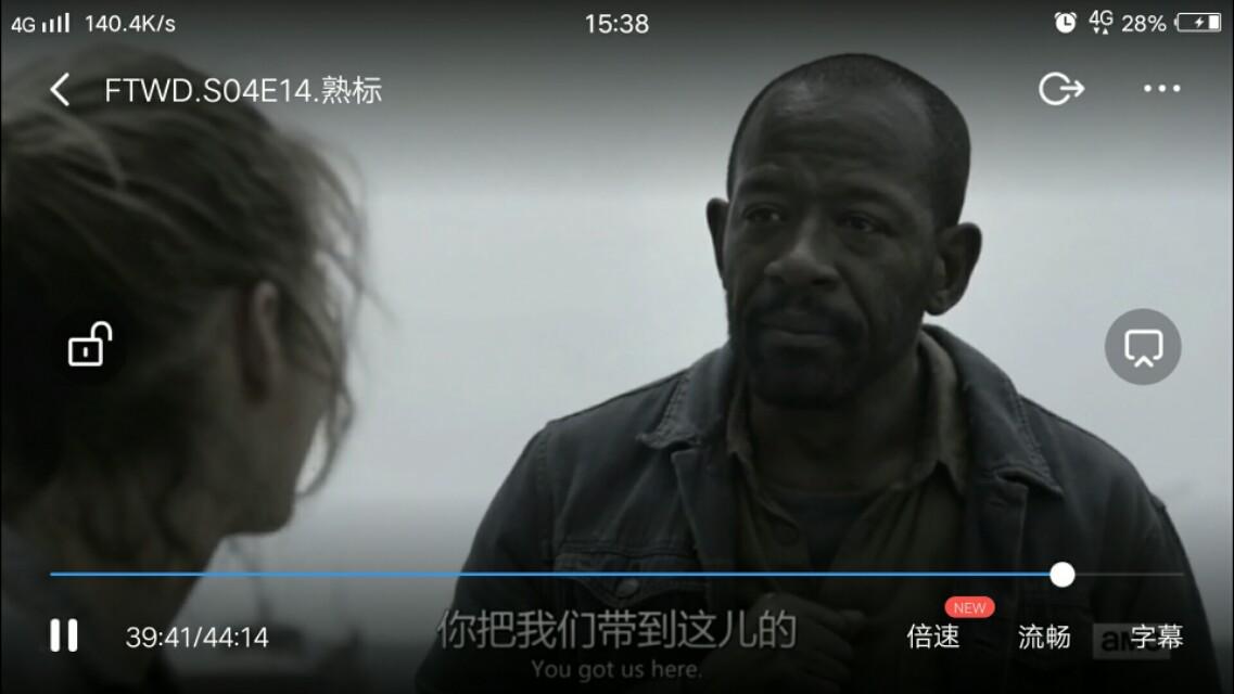 「行尸之惧第四季14集观后感」两剧合并摩根或接替瑞克成为新领袖