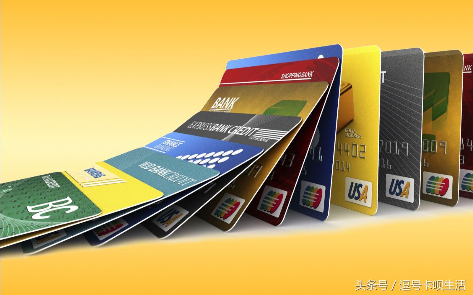信用卡网上申请技巧:填表要注意这些你们有仔细填过吗?