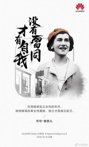 晨报:红米noteNote 6 Pro公布/移动米粉卡来啦