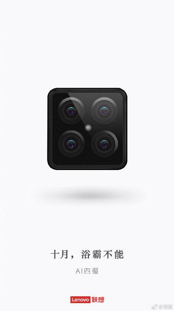 想到新手机第一款四摄手机,选用滑盖全面屏技术性