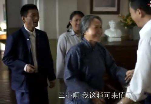 父母爱情:安杰用行动证明,驭夫有术才是聪明的小女人