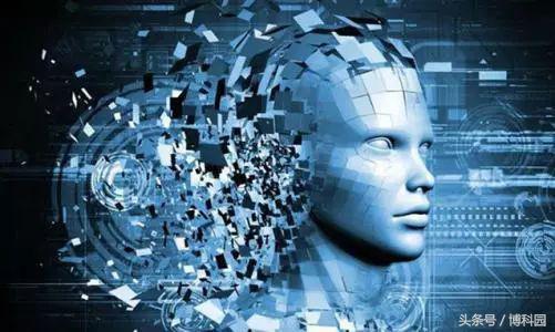 人工智能控制未来的情景还有多远?