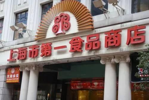 上海特产有哪些好吃的特产(上海特产有哪些零食)