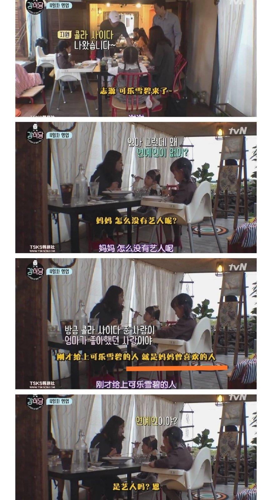 韩综《新西游记》节目组放内幕!爆笑节目背后老粉你都不知道秘密