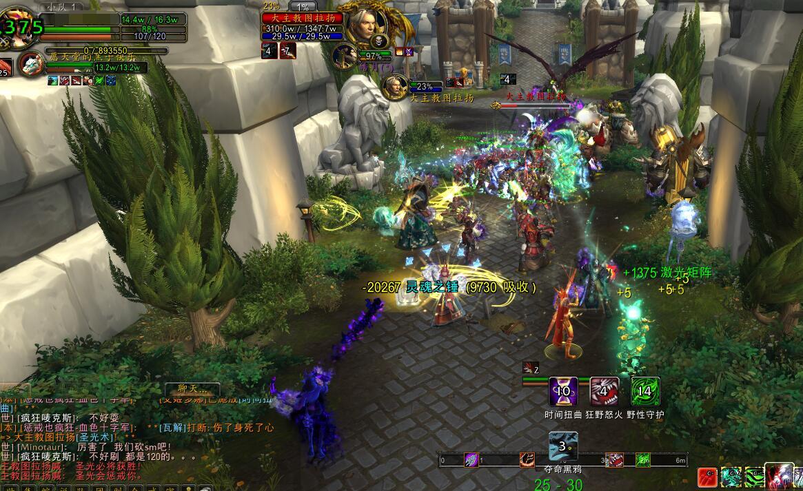 魔兽世界:部落激战图拉杨,全新方法让你速刷时空扭曲勋章!
