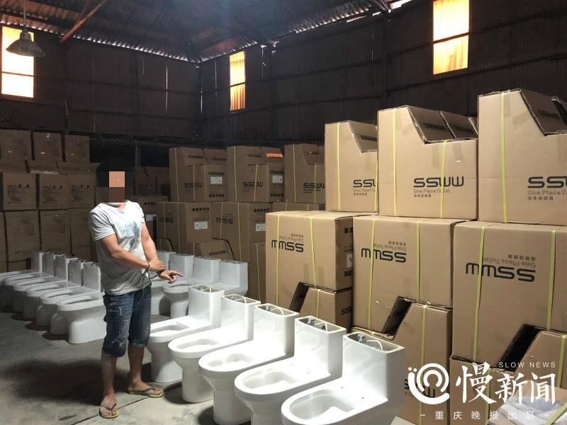 三无马桶秒变名牌卫浴 重庆警方破获一起制售假冒卫浴案