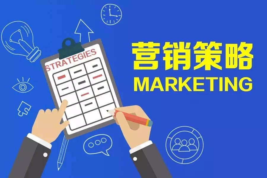 微信营销策略