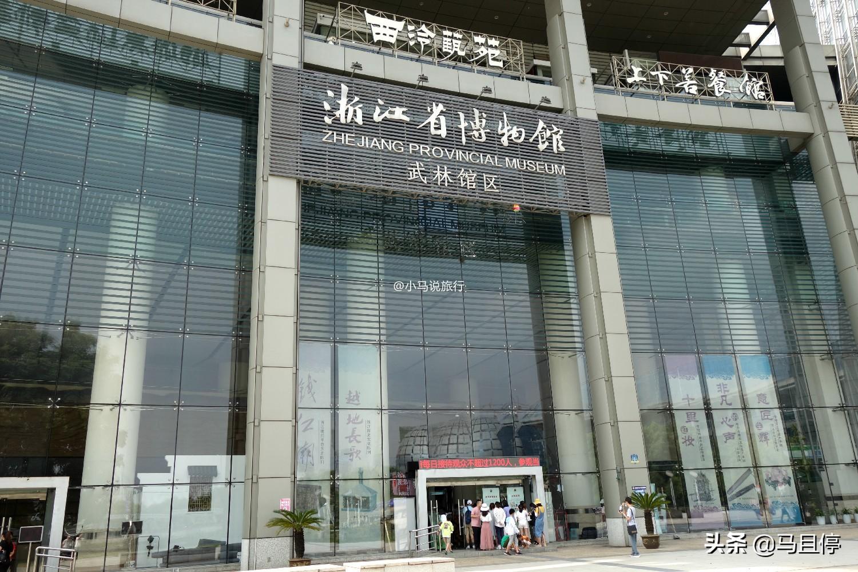 比故宫小众,浙江这个曾上过央视的博物馆,藏着众多特色古物