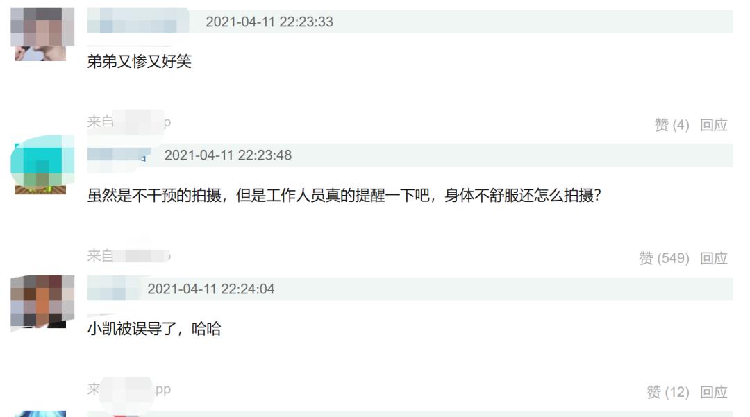 《恰好是少年》开播,董子健劝酒王俊凯,致其高反严重,太危险