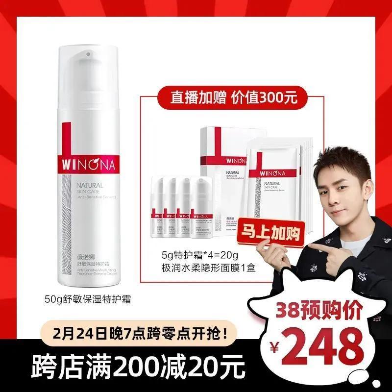 李佳琦直播预告清单2月24日(提前抢购攻略)