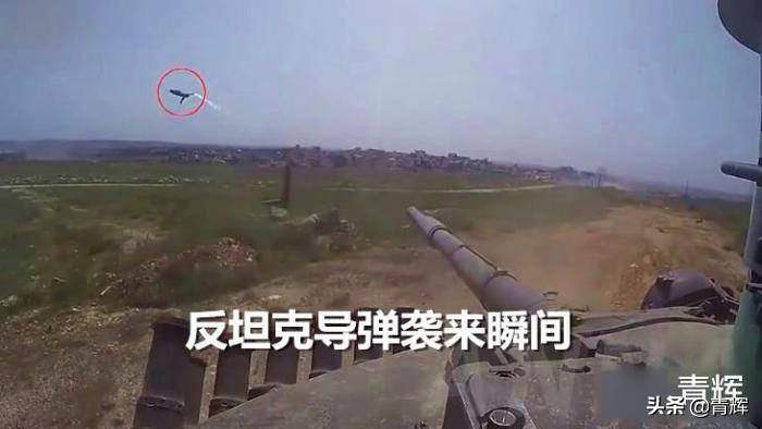 T-72在叙利亚躲导弹遇地雷,网友:7000一天的工作真刺激