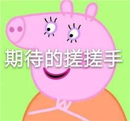如何算出王嘉尔,萧敬腾来告诉你!
