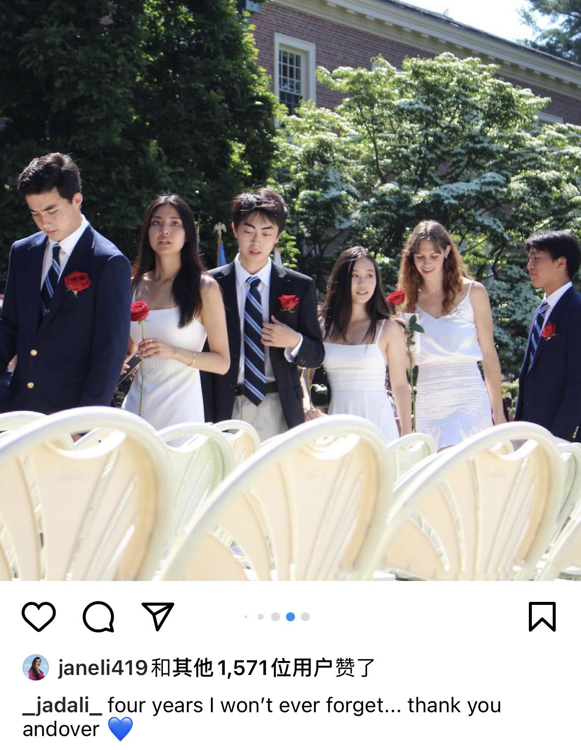 李连杰小女儿盛装出席高中毕业礼,穿白色礼服显清纯,难掩好身材