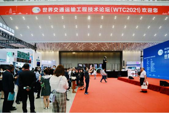 """聚焦""""新技术•新模式•新交通""""—世界交通运输论坛在西安开幕"""