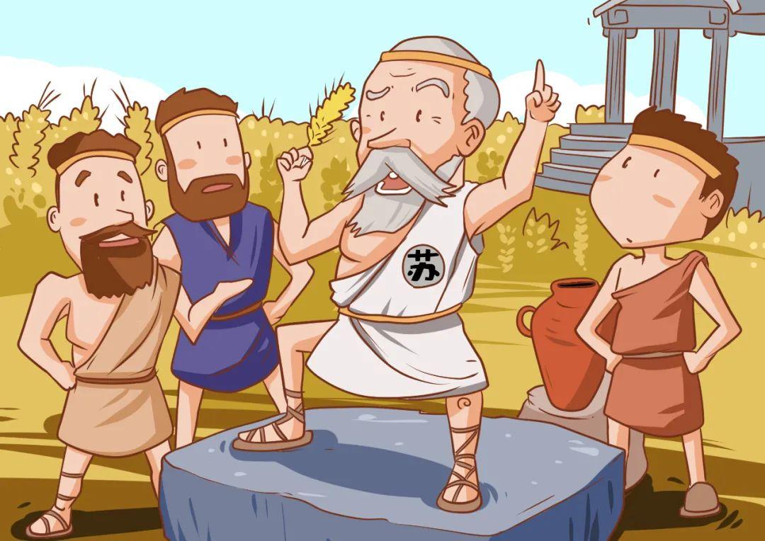 坤鹏论:读《克拉底鲁篇》名称到底是约定的还是自然的?(一)-坤鹏论