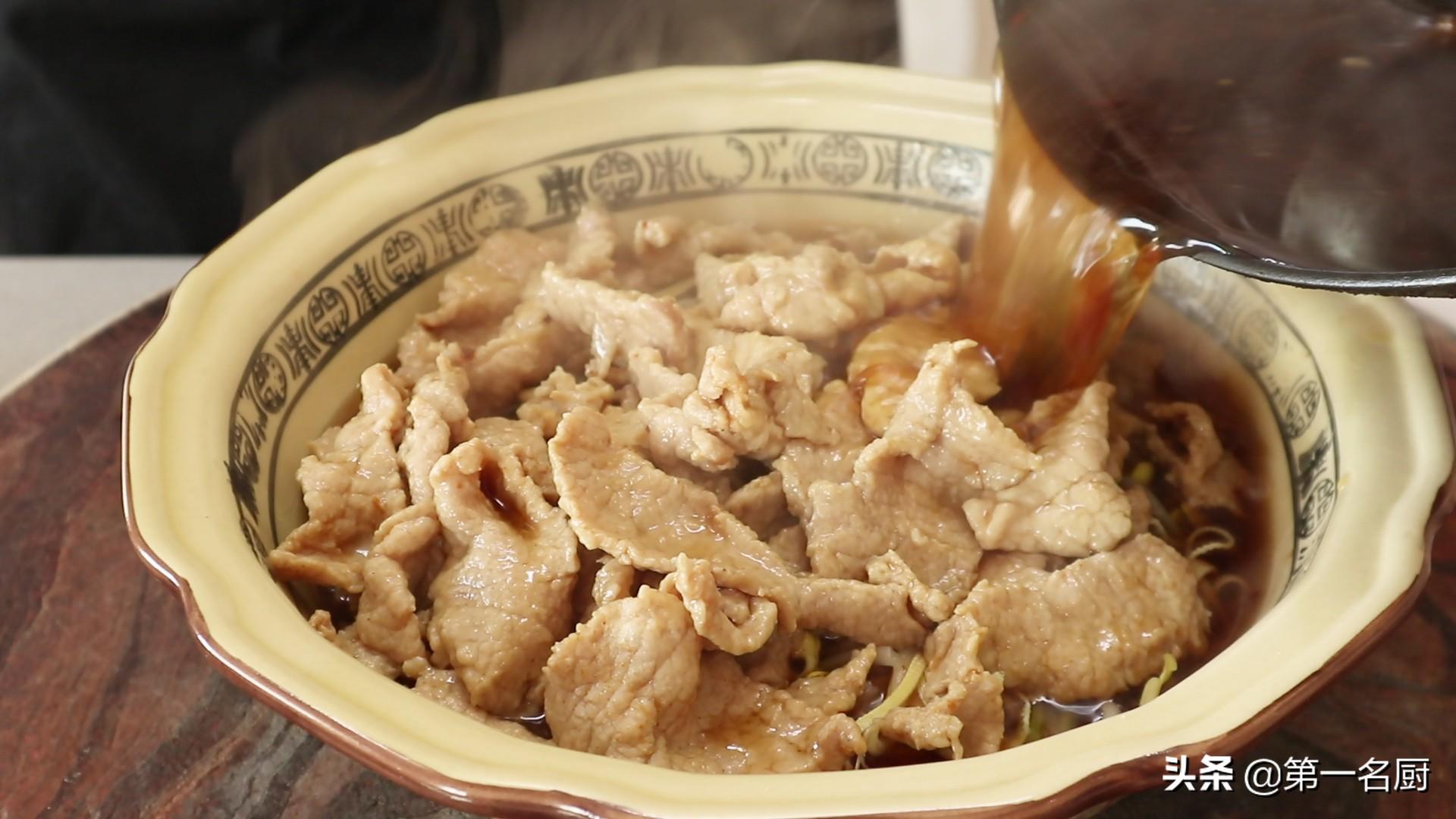 """""""水煮肉片""""怎样做才好吃 水煮肉片 第25张"""