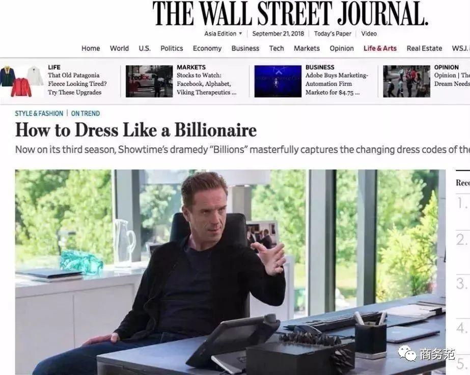 你以为的华尔街精英 vs 现实中的华尔街精英(哈哈哈哈哈)