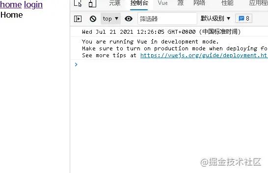从使用到自己实现简单Vue Router看这个就行了