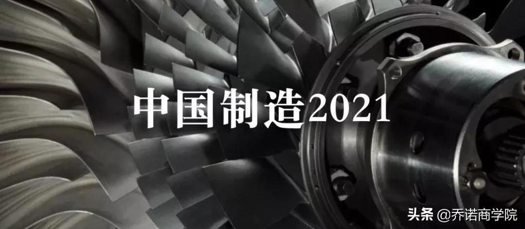 2021年,产品研发的新趋势