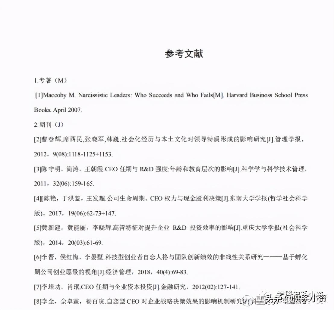 硕士毕业论文引热议:董明珠自恋及其经济后果研究,引发格力暴跌