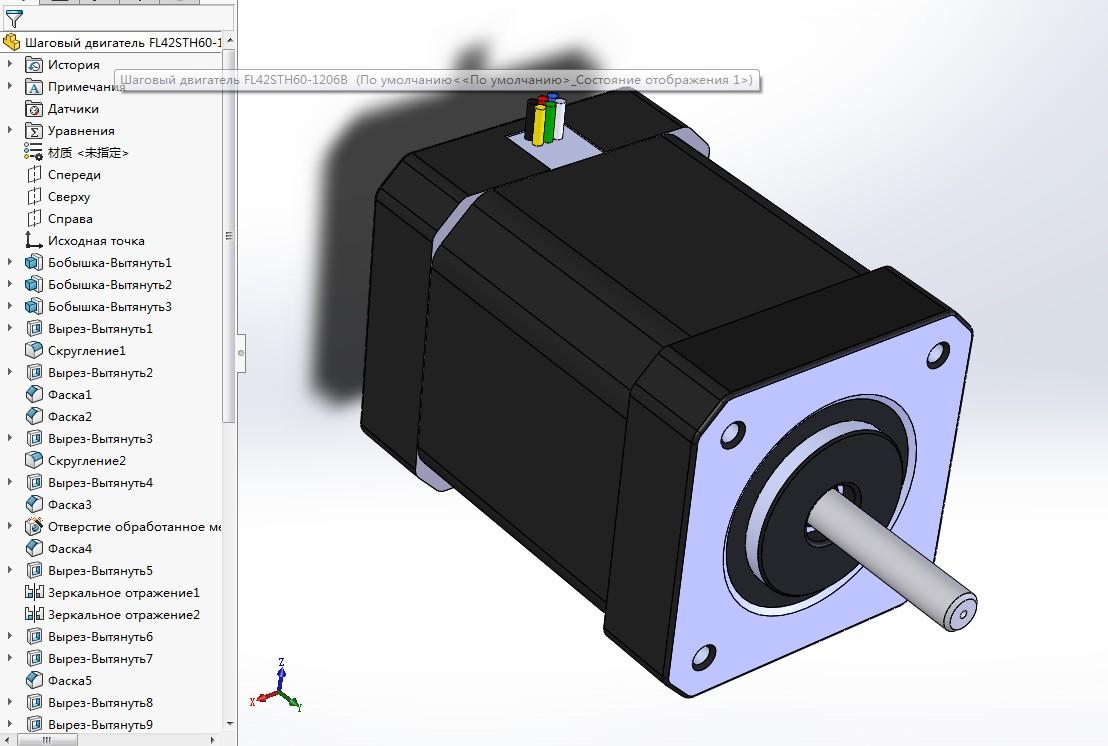 步进电机FL42STH60 1206B模型3D图纸 Solidworks设计 附x_t