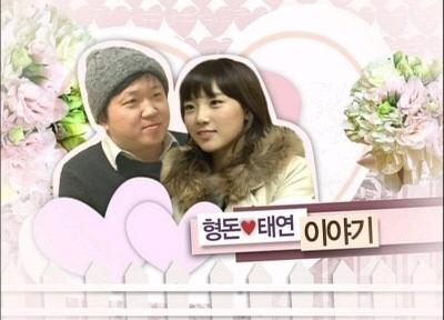 """泰妍和老夫少妻三婚""""前老公""""将重聚,我们结婚了假想夫妇合体吗"""