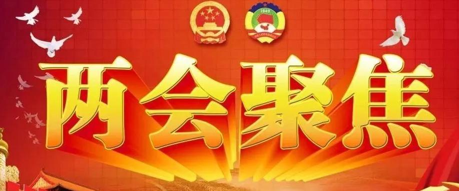 """江苏射阳县 千秋镇卫生院学习""""两会""""精神 做好本职工作"""