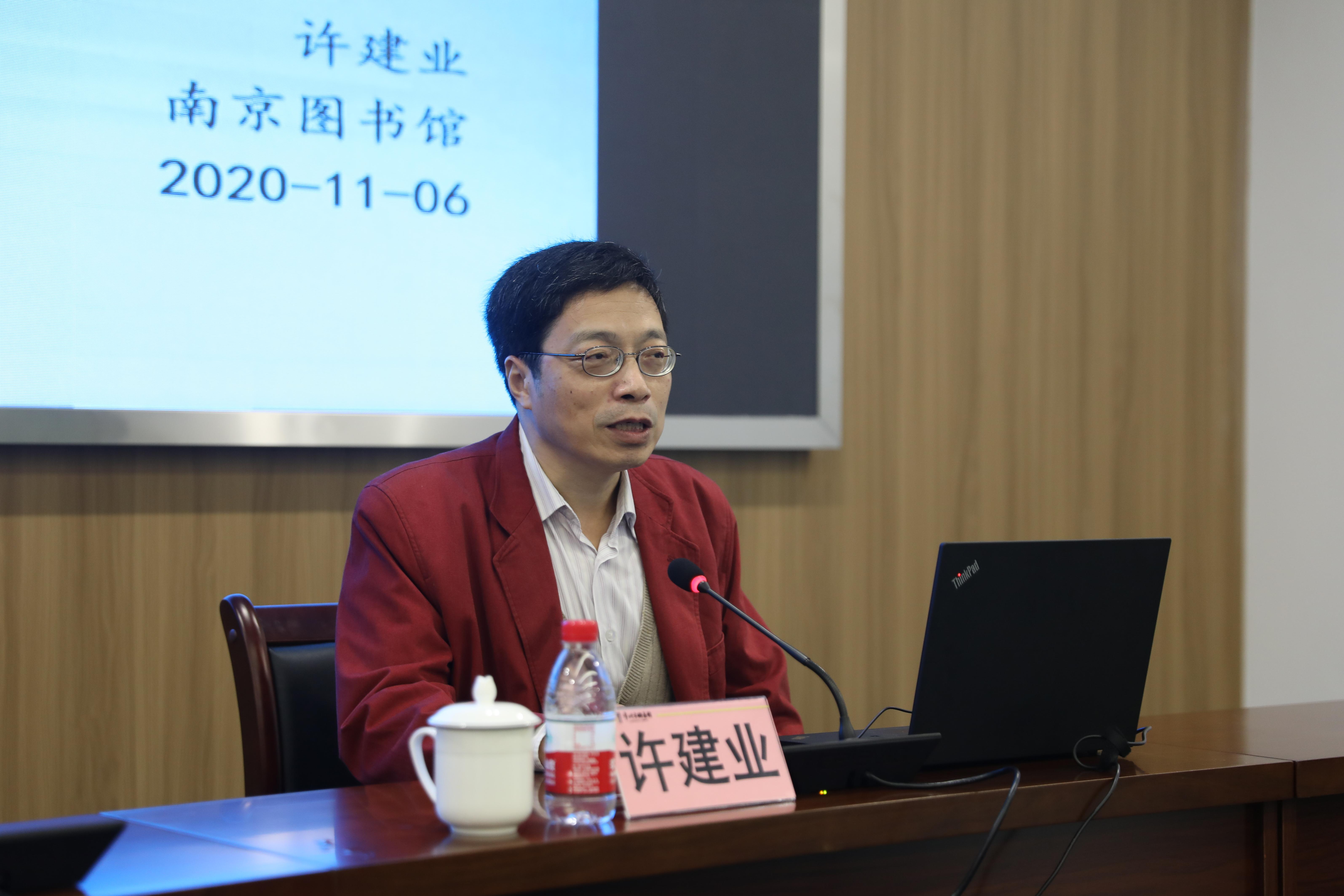 """强化苏陕文化交流 陕西30名馆员""""挂职""""江苏多家图书馆"""