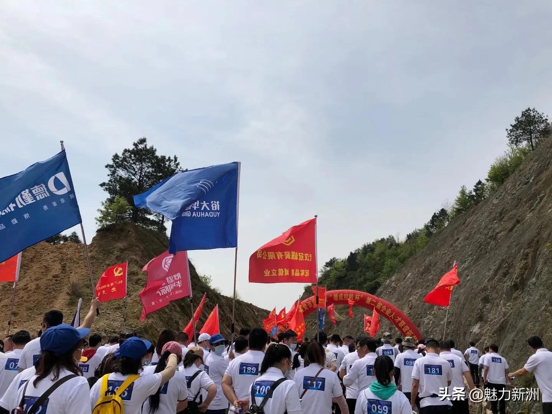 """""""德成控股杯""""第二届企业人才 徒步活动在新洲红色旅游二期举行"""