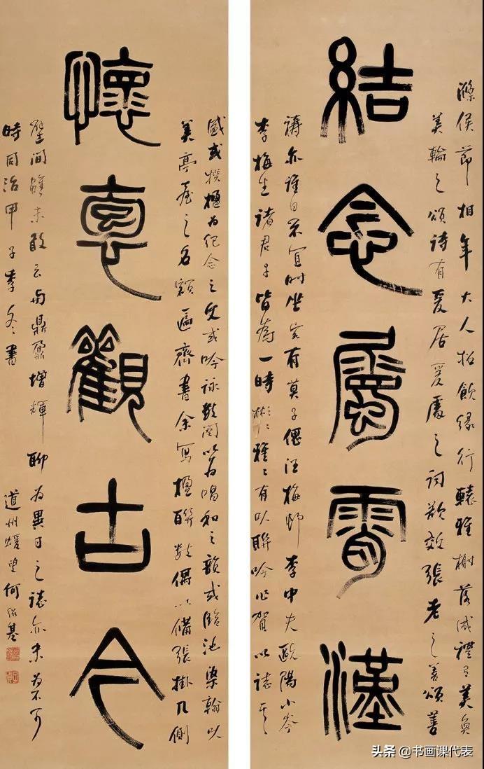 晚清著名书法家何绍基,精选20幅翰墨欣赏:笔意纵逸、骏发雄强