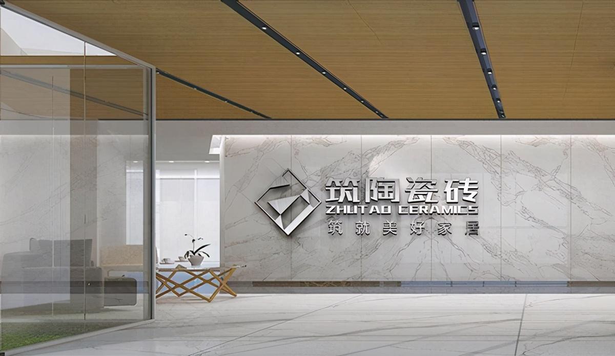 筑陶瓷砖:大板瓷砖理念的推动者,让装修更具有设计感