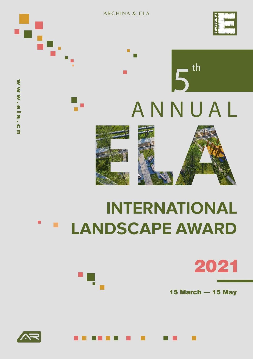 重磅!2021第五届ELA国际景观大奖正式启动