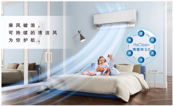 """""""蹲""""在家里看奥运 松下空调营造最佳暑期体验"""