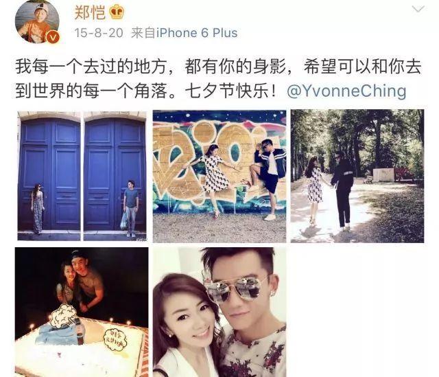 """""""暴躁千金""""程曉玥:逼鄭愷當眾道歉,在上海市中心購400平豪宅"""