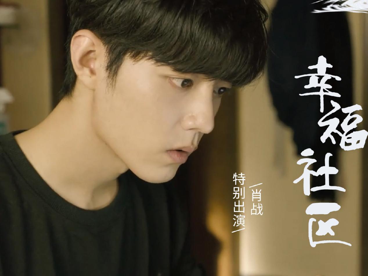 《最美逆行者》定档917,马天宇陈数实力出演,肖战获央视认可