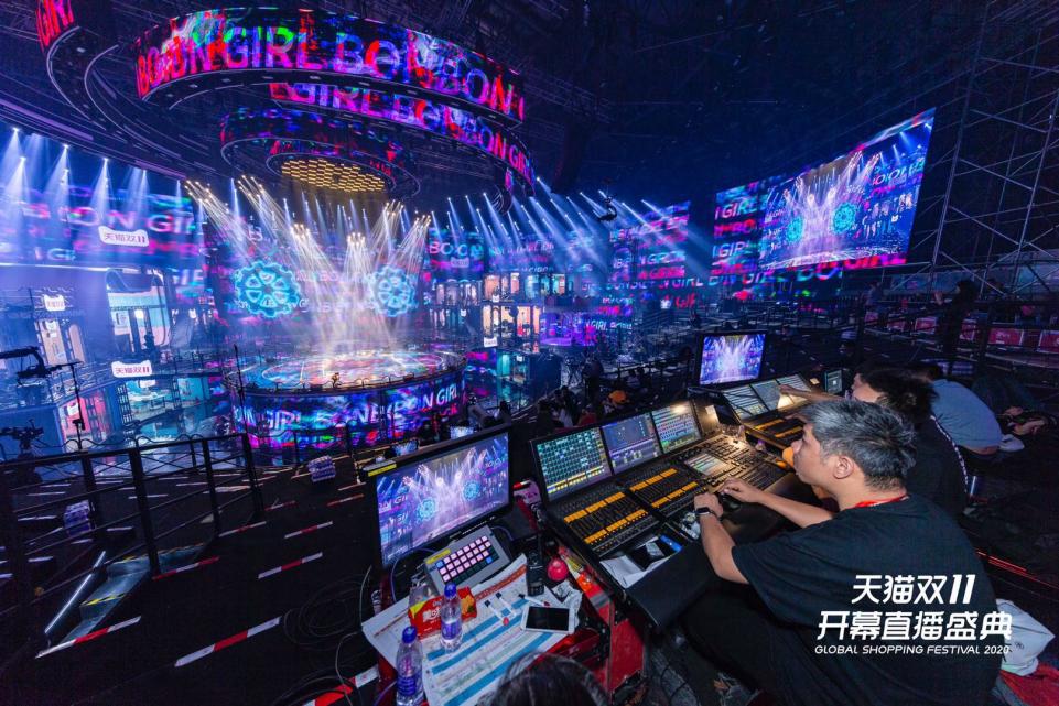 「多屏」到「跨屏」,湖南卫视天猫双11开幕直播盛典创新又领先