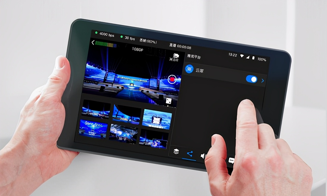一键开播 专业直播导播一体机——云犀BOX 4.0新品上市首发