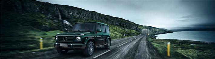 2.0T版新款奔驰G级来啦,较大299大马力,市场价或小于130万